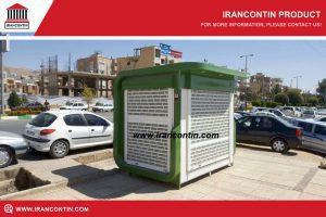 نمونه کیوسک مطبوعاتی-فروشگاهی فایبرگلاس (ایران کانتین)